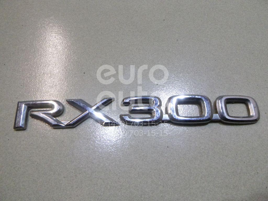 Купить Эмблема на крышку багажника Lexus RX 300/330/350/400h 2003-2009; (7544348030)