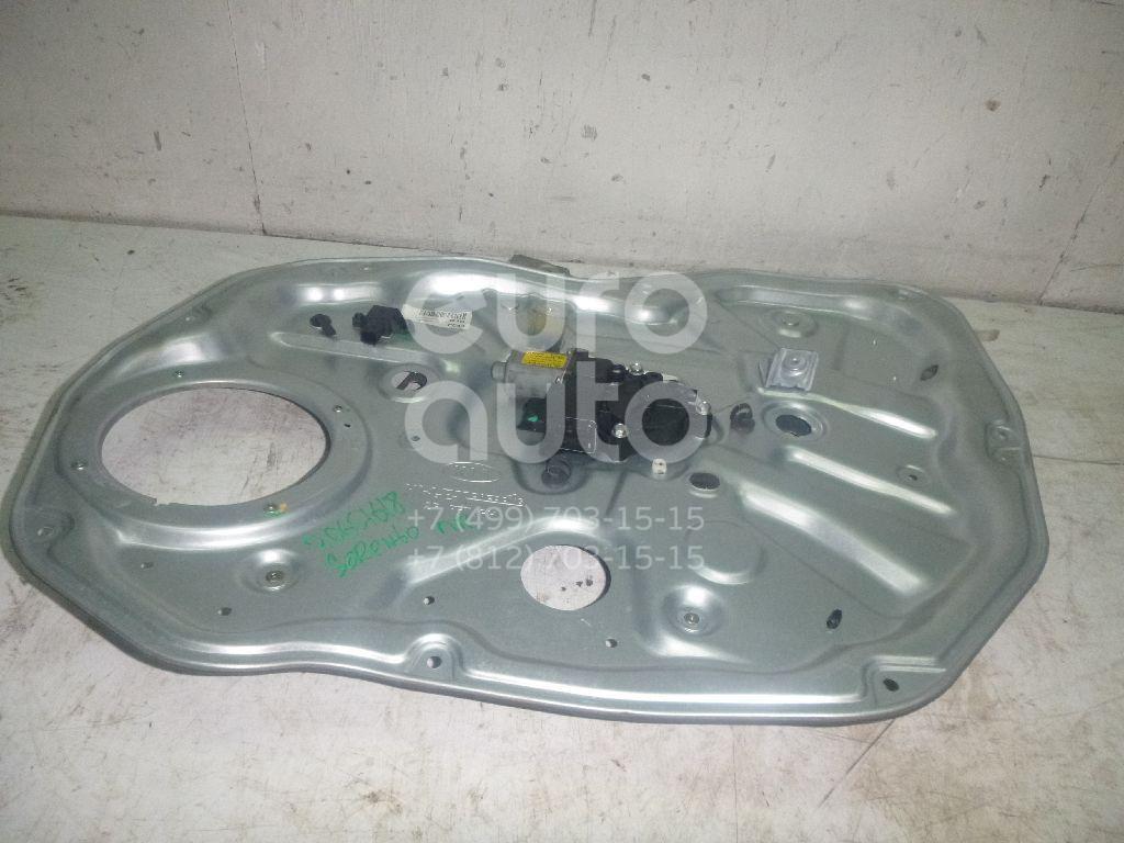 Купить Стеклоподъемник электр. передний правый Kia Sorento 2009-; (824022P011)