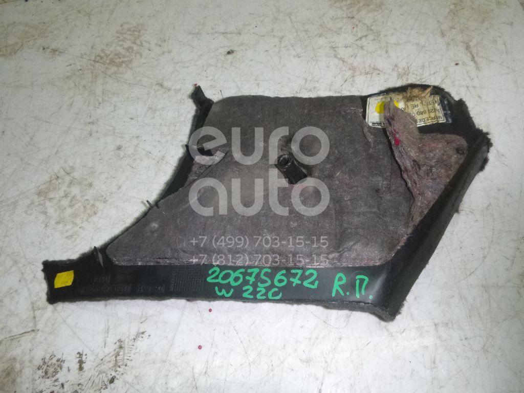 Купить Накладка порога (внутренняя) Mercedes Benz W220 1998-2005; (22068020809C20)