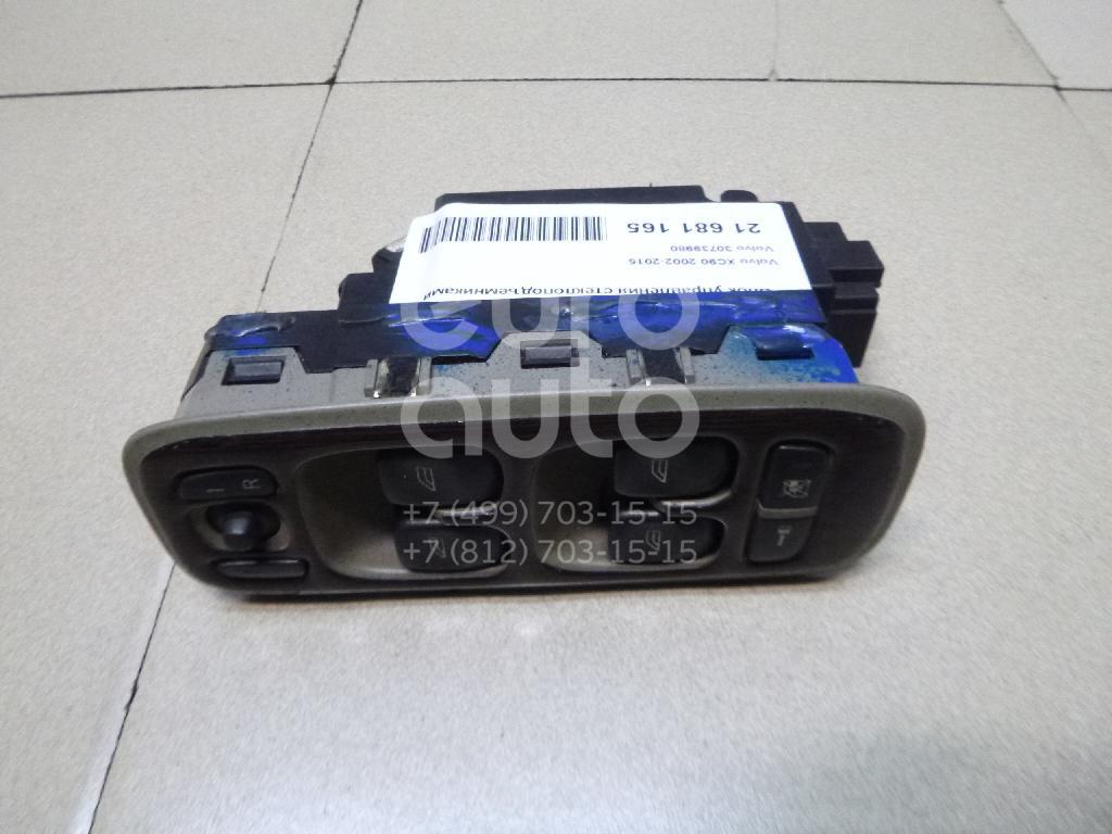 Купить Блок управления стеклоподъемниками Volvo XC90 2002-2015; (30739980)