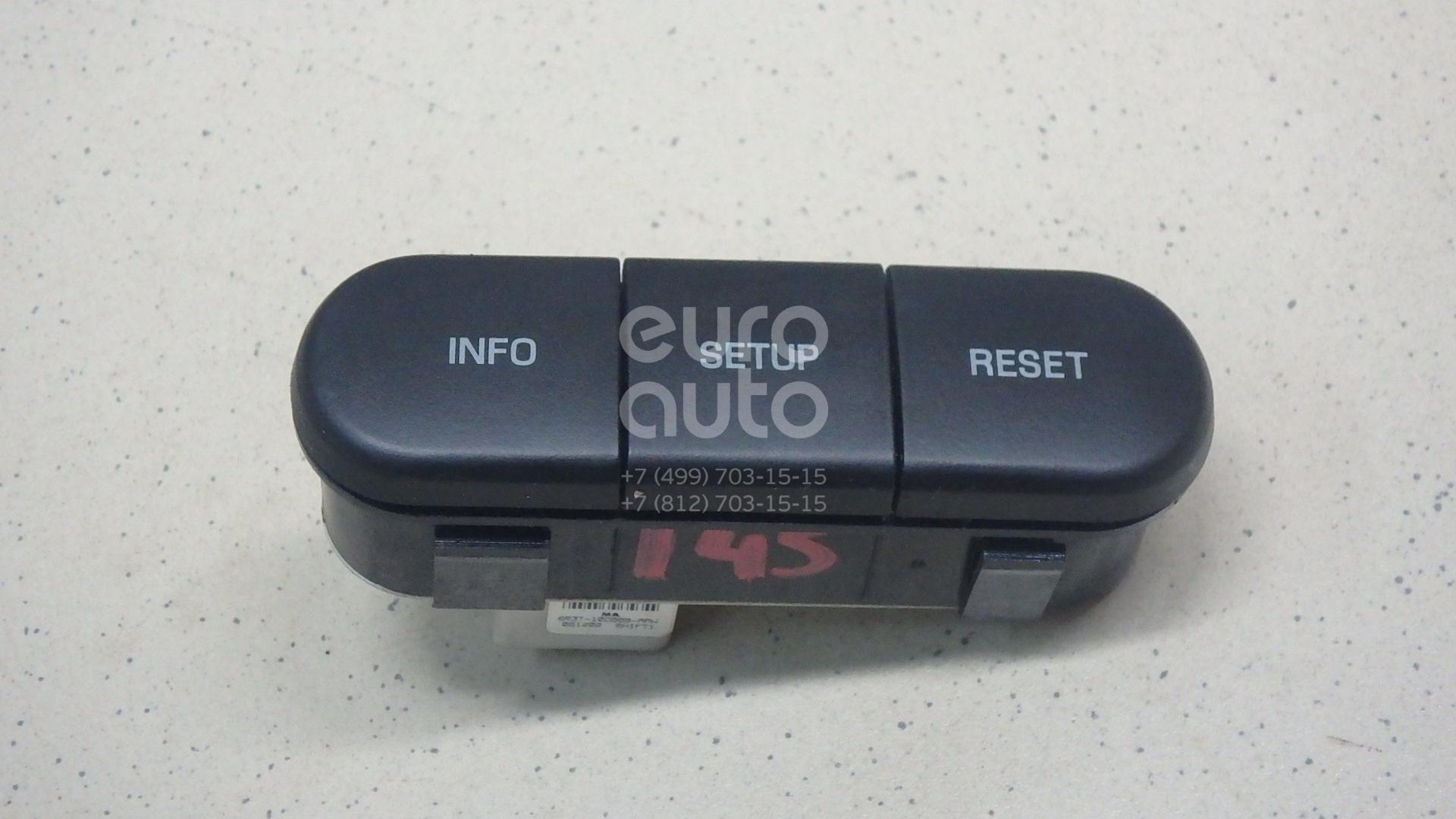 Купить Кнопка многофункциональная Ford America Mustang 2005-2009; (6R3Z18578AA)