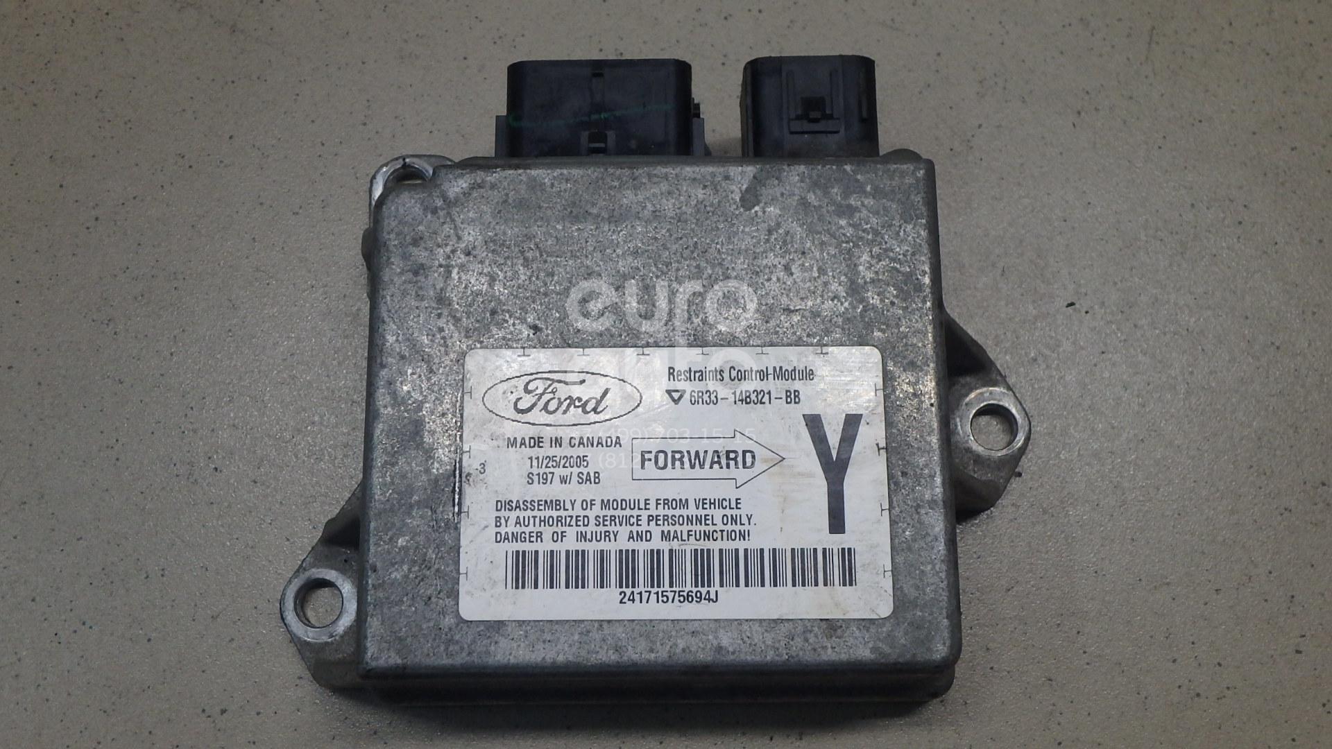 Купить Блок управления AIR BAG Ford America Mustang 2005-2009; (6R3Z14B321BA)