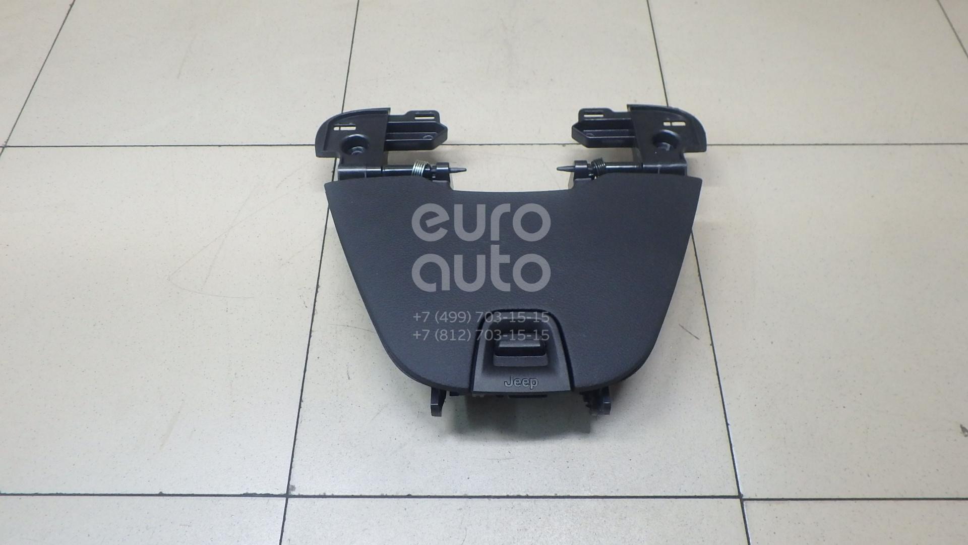 Купить Бардачок Jeep Cherokee (KL) 2013-; (1WG51DX9AA)