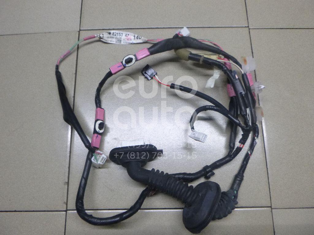 Купить Проводка (коса) Toyota Prius 2009-2015; (8215347140)
