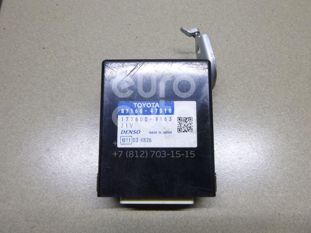 Купить Блок электронный Toyota Prius 2009-2015; (8716647010)