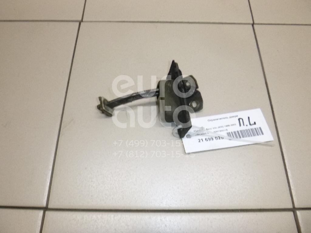 Купить Ограничитель двери Mercedes Benz Vito (638) 1996-2003; (6387200116)