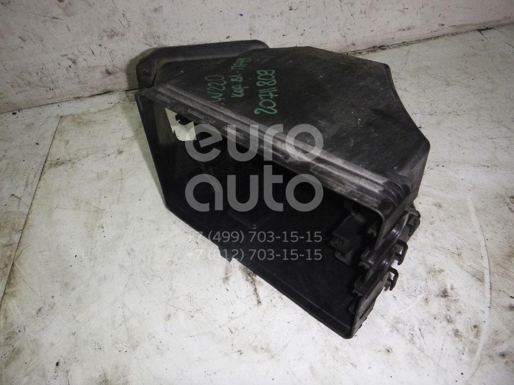 Купить Корпус блока предохранителей Mercedes Benz W220 1998-2005; (2205400924)
