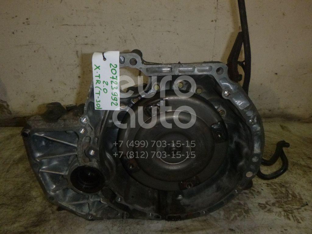 Купить АКПП (автоматическая коробка переключения передач) Nissan X-Trail (T30) 2001-2006; (3102085X23)
