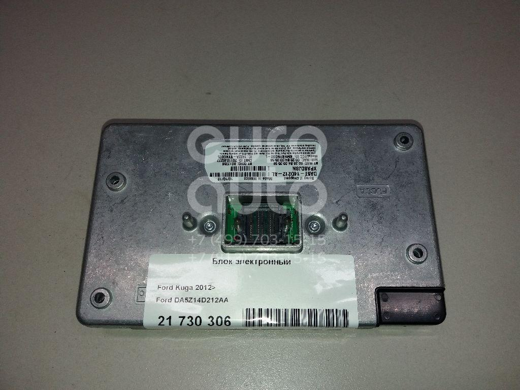 Купить Блок электронный Ford Kuga 2012-; (DA5Z14D212AA)