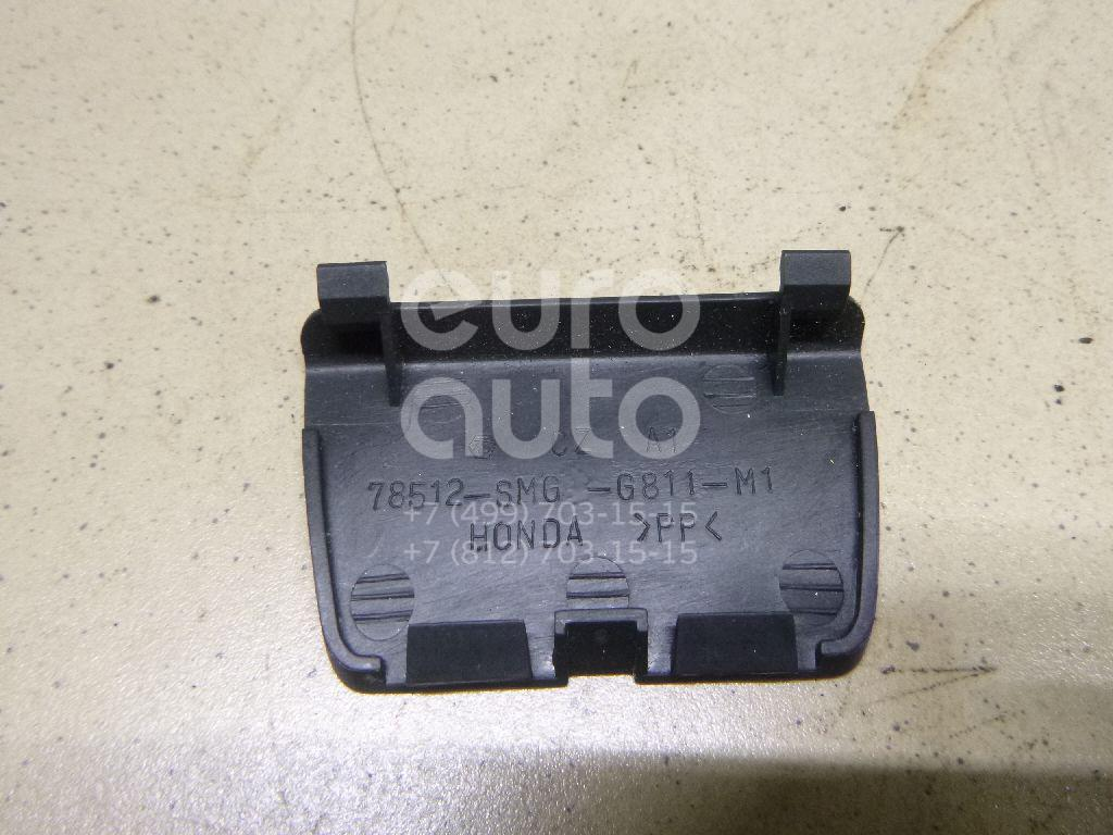 Купить Заглушка Honda Civic 5D 2006-2012; (78512SMGG81ZA)