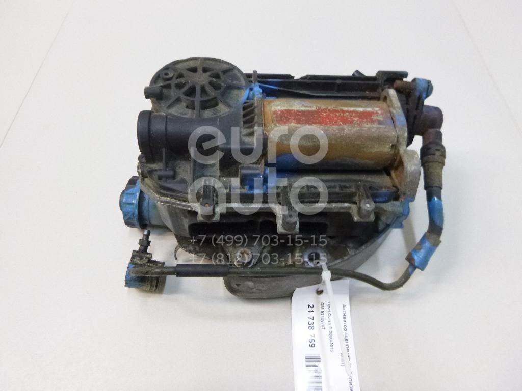Купить Активатор сцепления (роботизированной КПП) Opel Corsa D 2006-2015; (93189767)