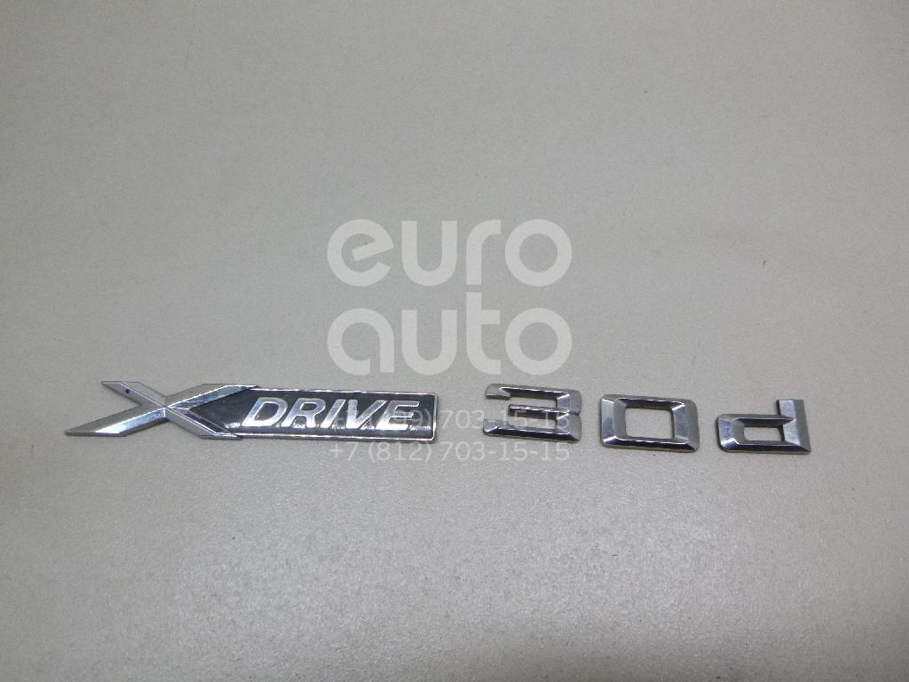 Купить Эмблема BMW X4 F26 2014-; (51147362491)