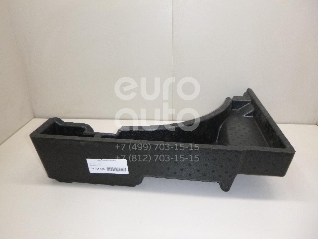 Ниша запасного колеса Opel Mokka 2012-; (95095444)  - купить со скидкой