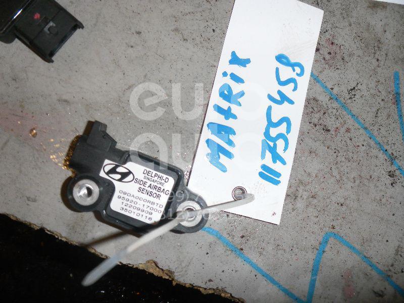 Купить Датчик AIR BAG Hyundai Matrix 2001-2010; (9592017000)