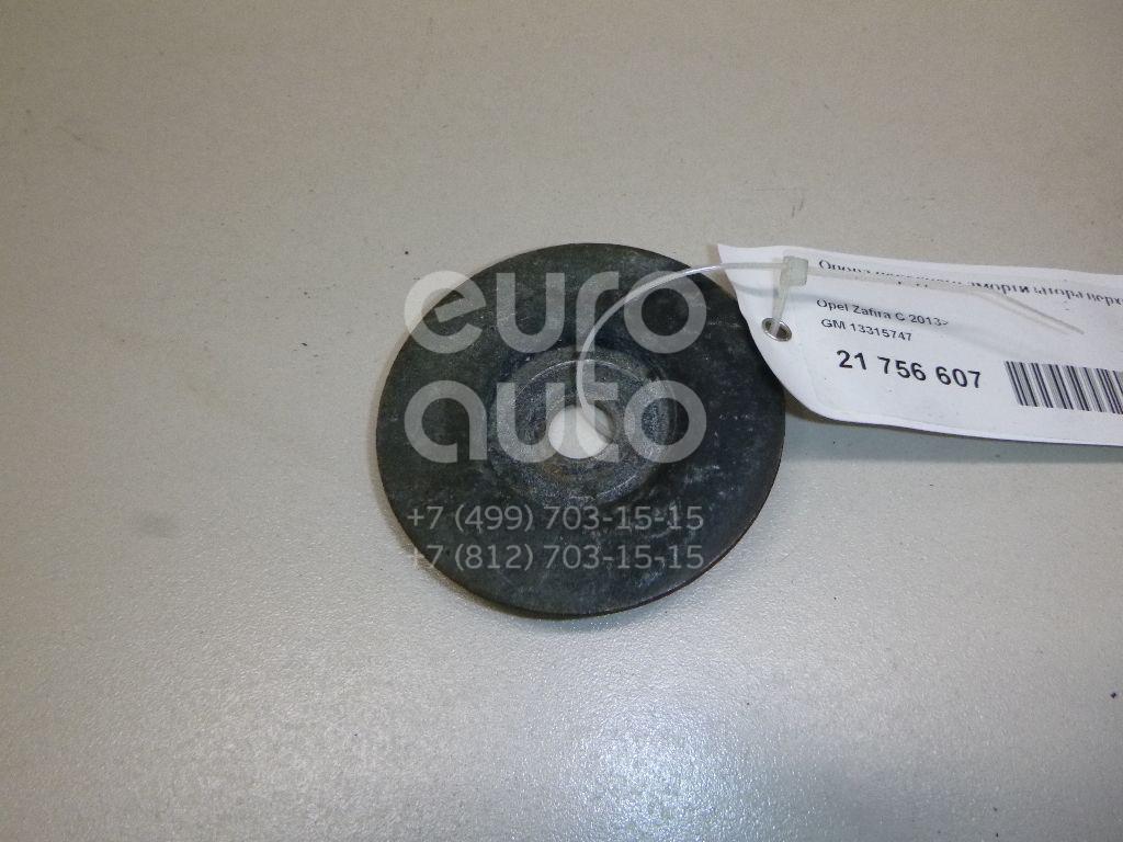 Купить Опора переднего амортизатора верхняя Opel Zafira C 2013-; (13315747)