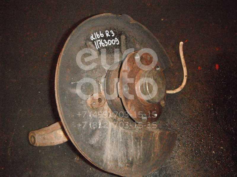 Купить Кулак поворотный задний правый Alfa Romeo 166 1998-2007; (60628313)