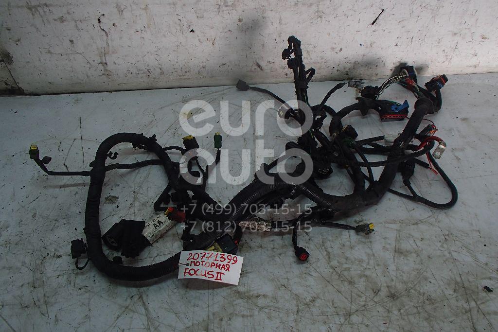 Купить Проводка (коса) Ford Focus II 2005-2008; (6M5T12A690FC)