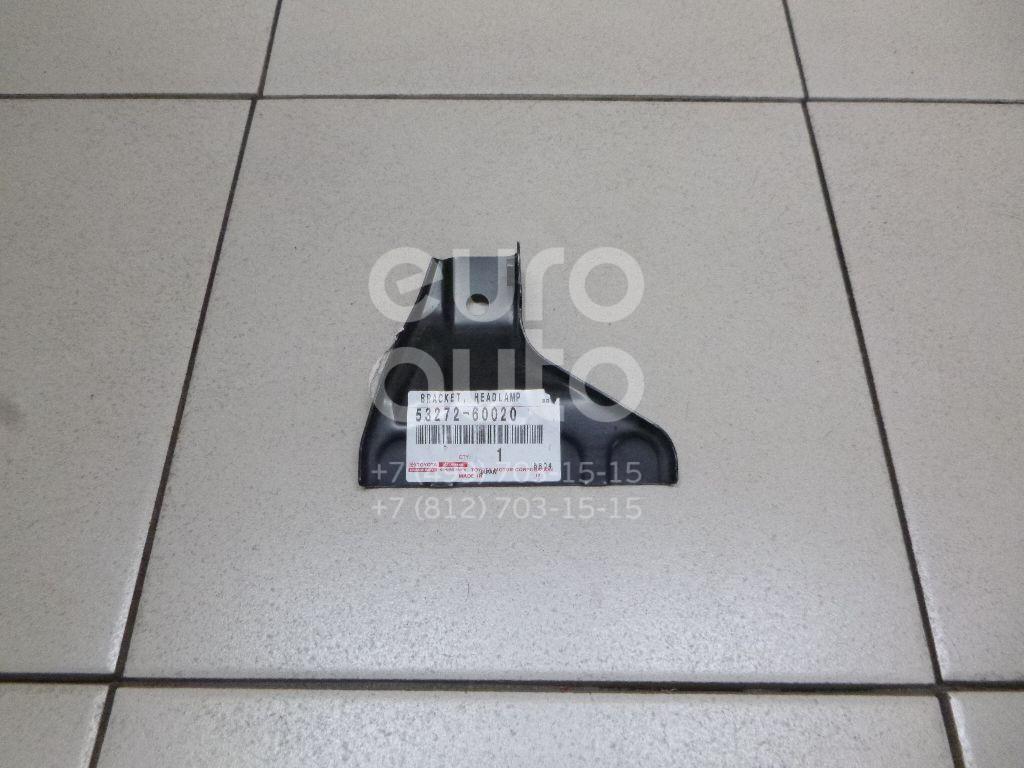 Купить Кронштейн крепления фары Toyota Land Cruiser (200) 2008-; (5327260020)