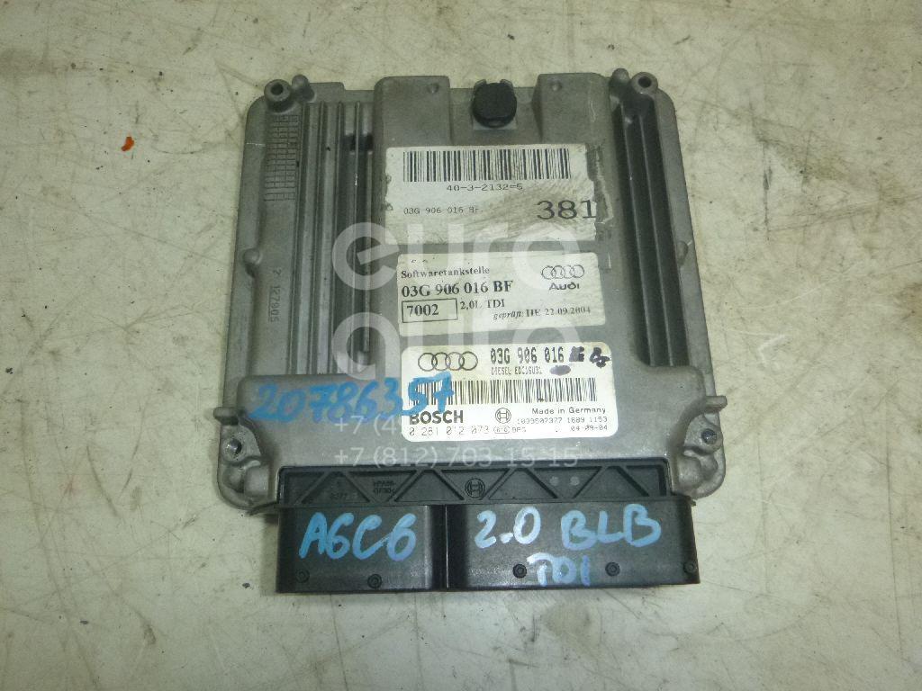 Блок управления двигателем Audi A6 [C6, 4F] 2004-2011; (03G906016BF)  - купить со скидкой