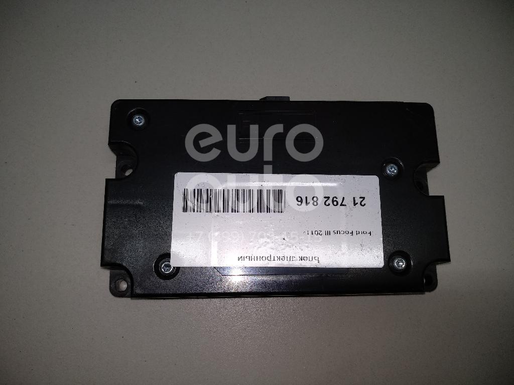 Купить Блок электронный Ford Focus III 2011-; (1887843)