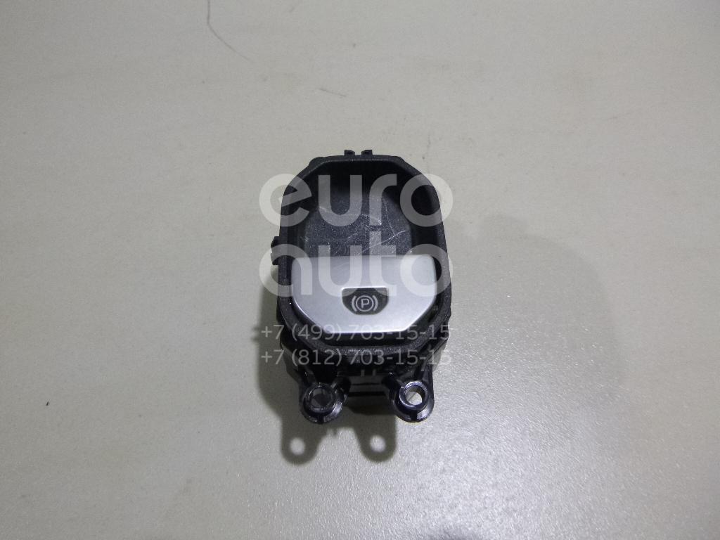 Купить Кнопка многофункциональная Land Rover Freelander 2 2007-2014; (LR045644)