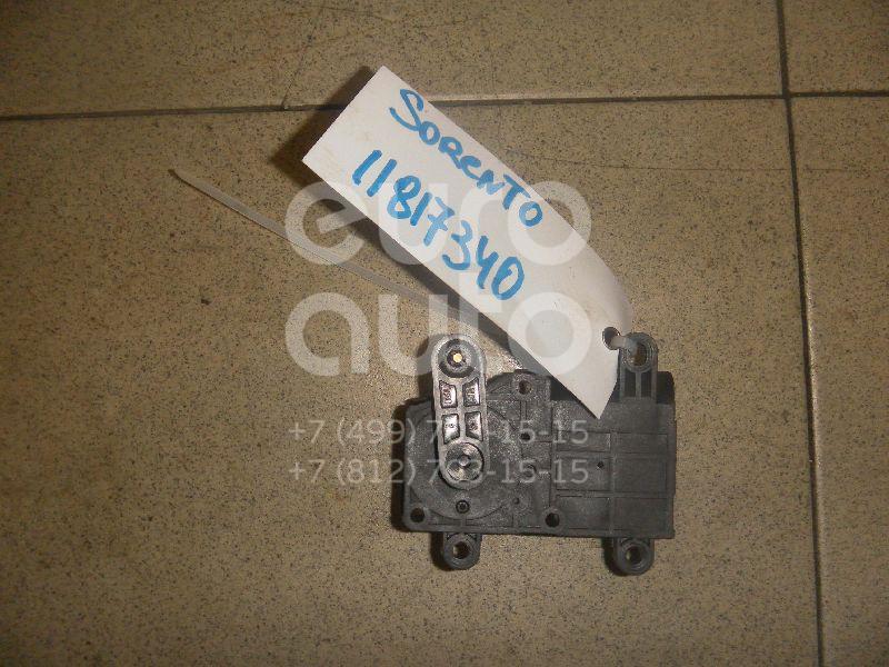 Купить Моторчик заслонки отопителя Kia Sorento 2002-2009; (972263E000)