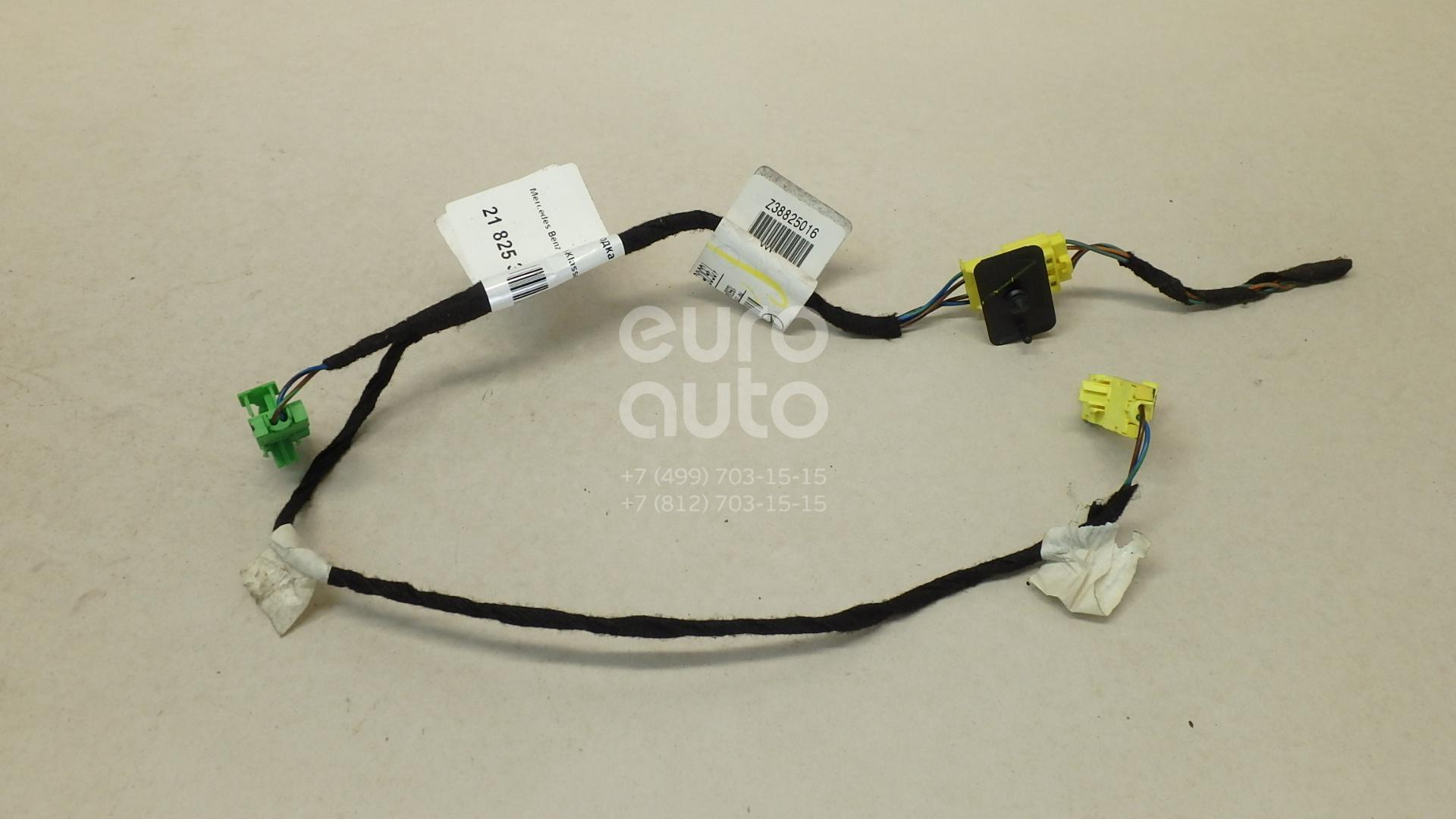 Купить Проводка (коса) Mercedes Benz W164 M-Klasse (ML) 2005-2011; (2515400136)