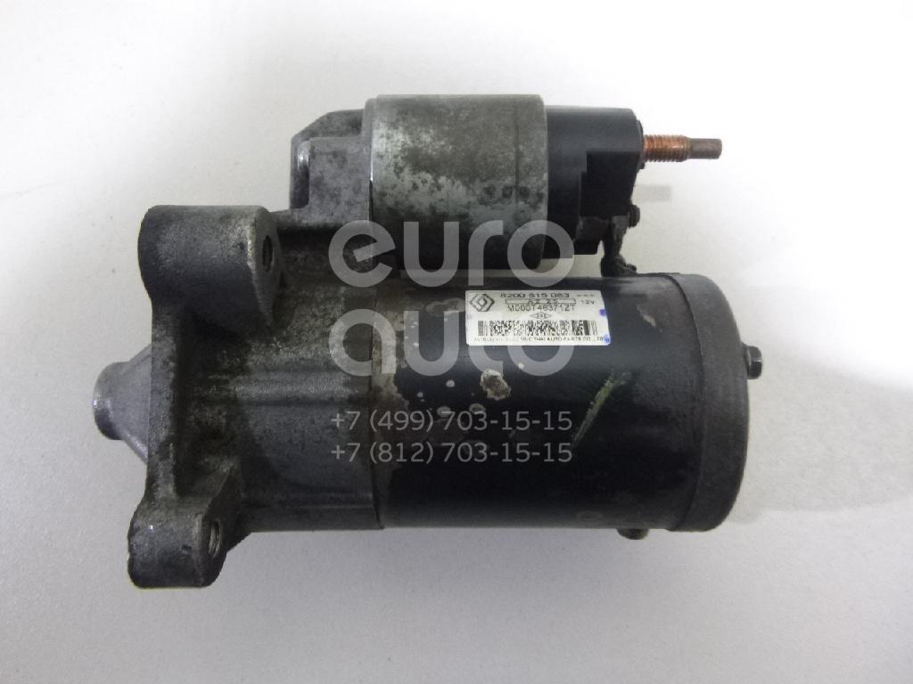 Купить Стартер Renault Sandero 2009-2014; (233001105R)