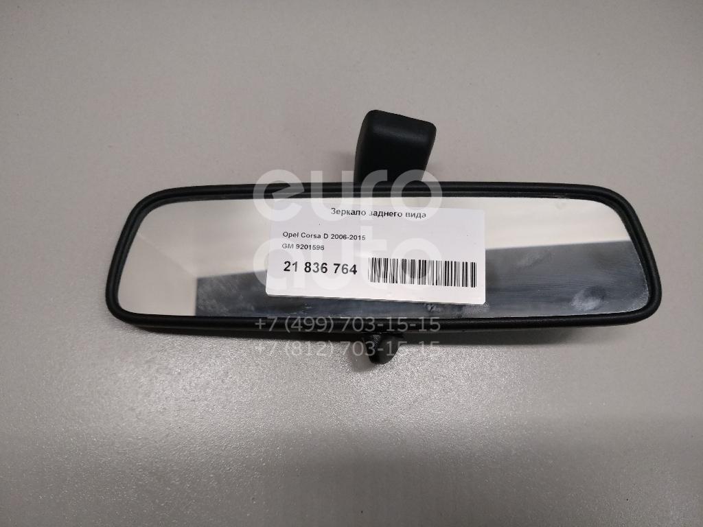 Купить Зеркало заднего вида Opel Corsa D 2006-2015; (9201596)