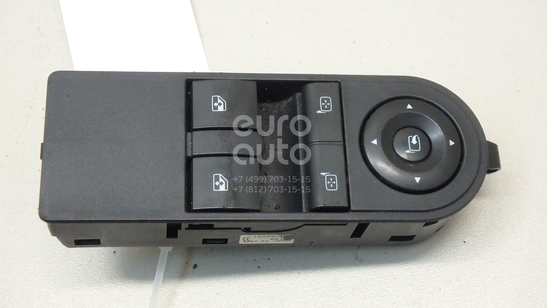 Купить Блок управления стеклоподъемниками Opel Zafira B 2005-2012; (13228706)