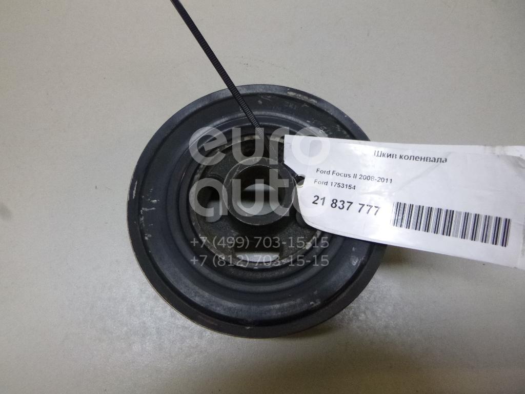 Купить Шкив коленвала Ford Focus II 2008-2011; (1753154)