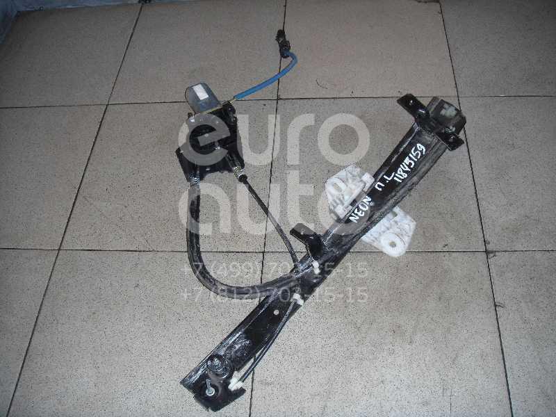 Купить Стеклоподъемник электр. передний левый Chrysler Neon 1999-2005; (05015217AC)