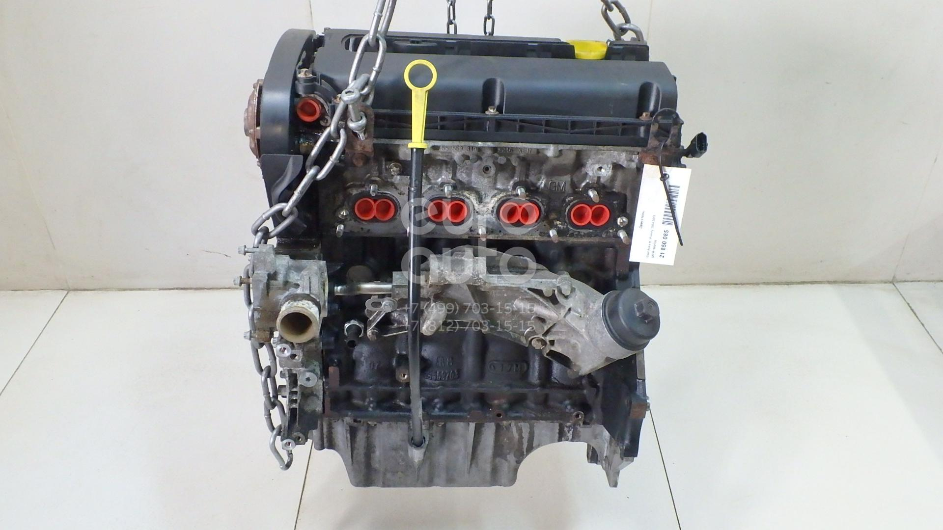 Купить Двигатель Opel Astra H / Family 2004-2015; (R1500136)