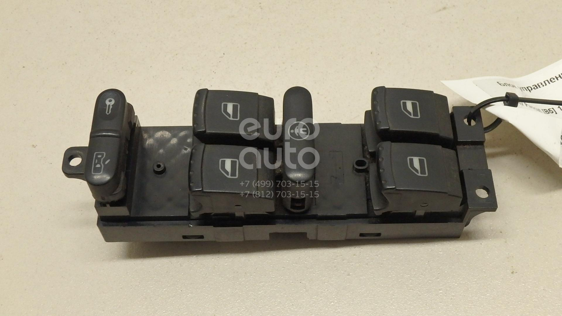 Купить Блок управления стеклоподъемниками VW Passat [B5] 1996-2000; (1J4959857)