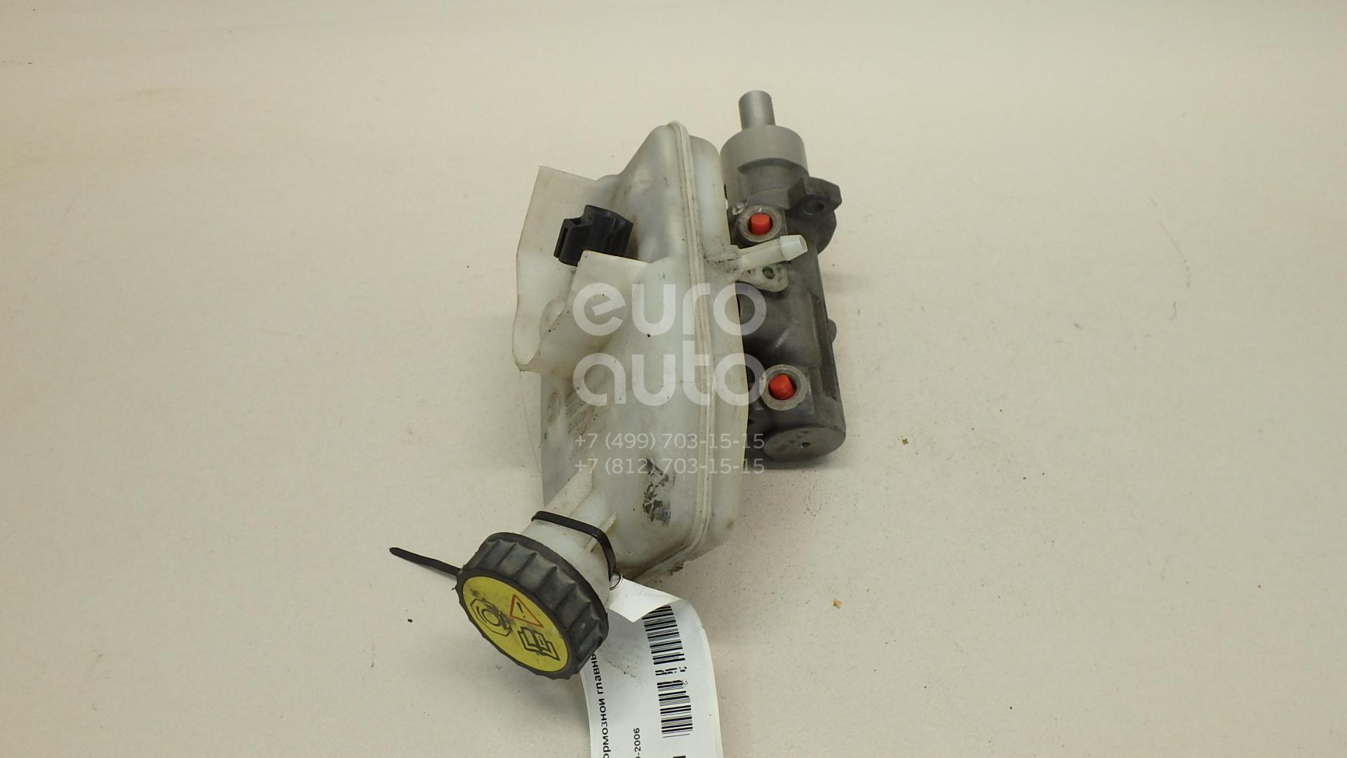 Купить Цилиндр тормозной главный Ford Transit [FA] 2000-2006; (4525696)