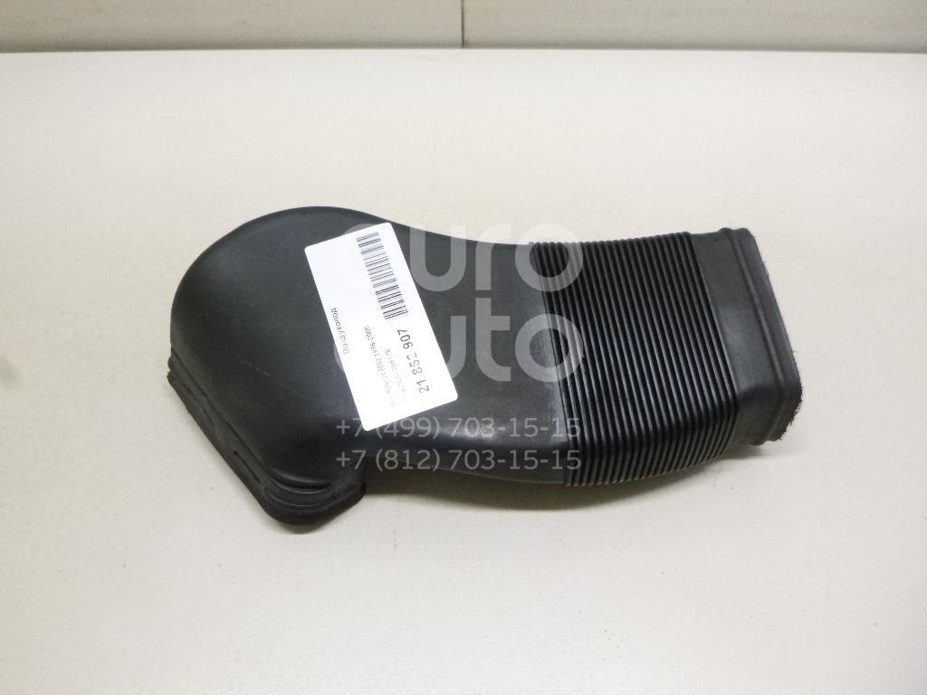 Воздуховод VW Passat [B5] 1996-2000; (8D0129617E)  - купить со скидкой
