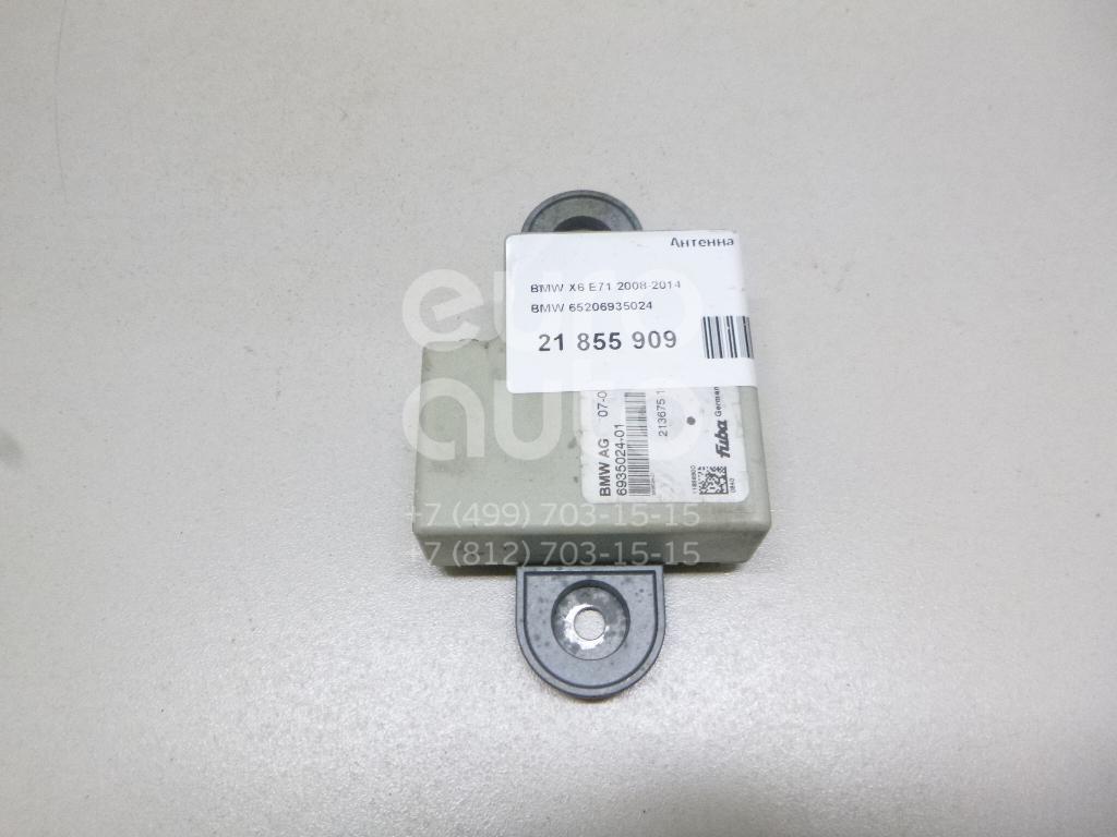 Купить Антенна BMW X6 E71 2008-2014; (65206935024)
