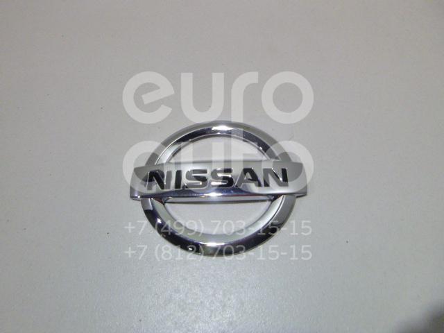 Купить Эмблема на крышку багажника Nissan X-Trail (T31) 2007-2014; (84890JH00A)