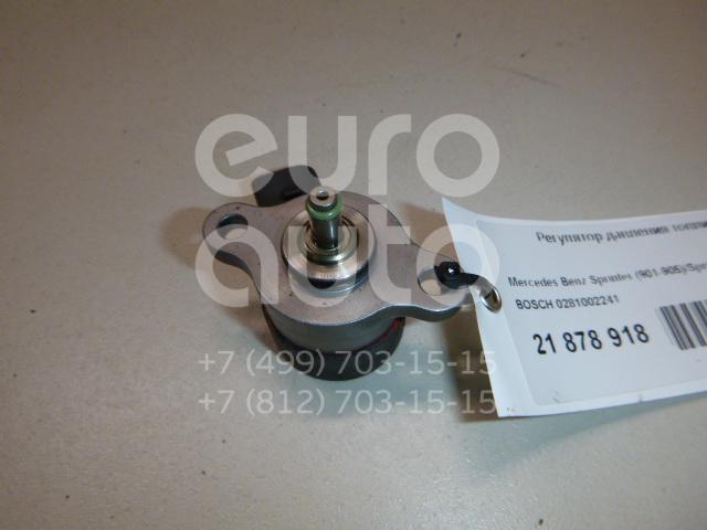 Купить Регулятор давления топлива Mercedes Benz Sprinter (901-905)/Sprinter Classic (909) 1995-2006; (0281002241)