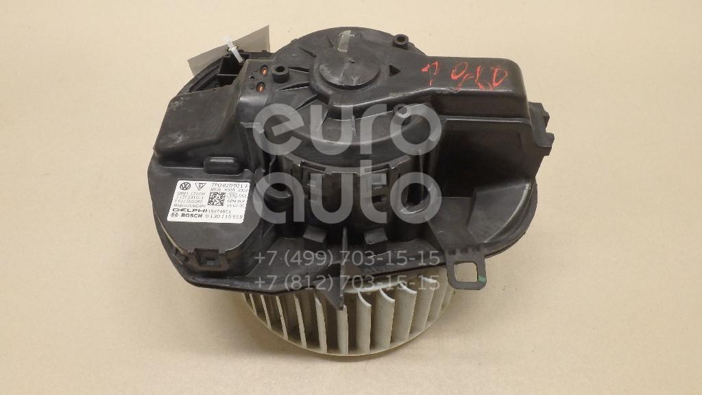 Купить Моторчик отопителя VW Touareg 2010-; (7P0820021F)