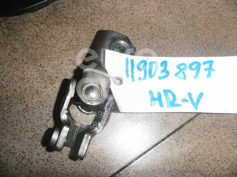 Купить Кардан рулевой Honda HR-V 1999-2005; (53323S50003)
