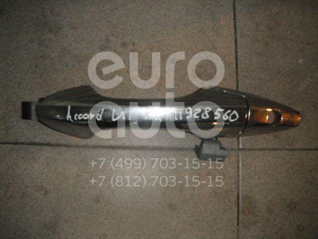 Купить Ручка двери передней наружная правая Honda Accord VII 2003-2008; (72140SEA003)