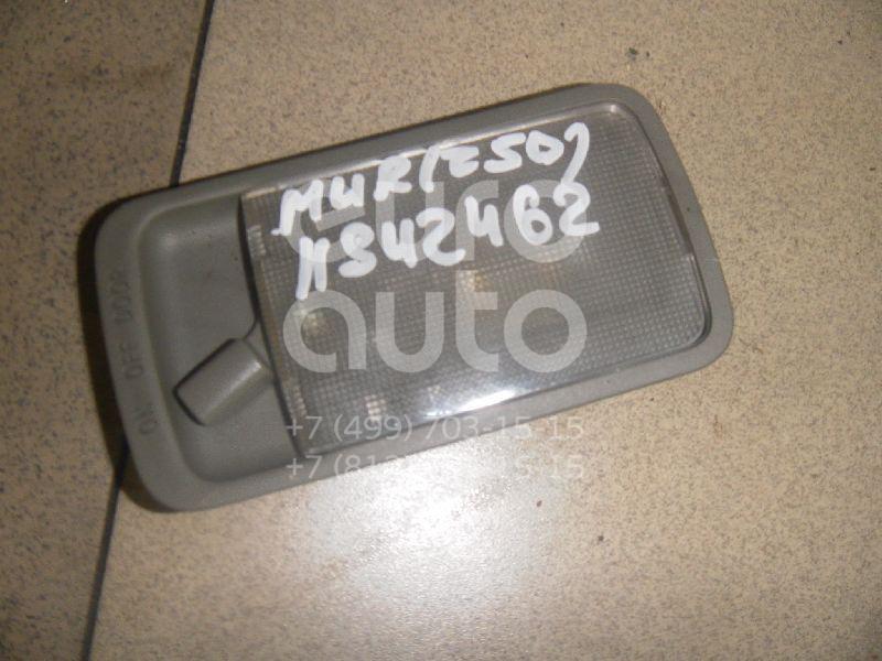 Плафон салонный Nissan Murano (Z50) 2004-2008; (26410CA000)  - купить со скидкой