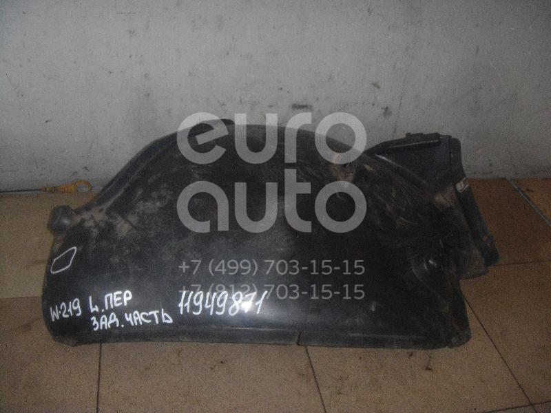 Купить Локер передний левый Mercedes Benz W219 CLS 2004-2010; (2196900530)