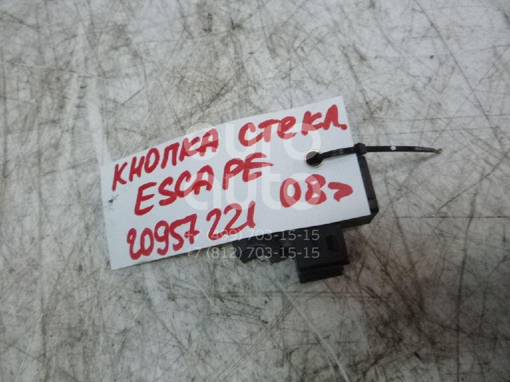 Купить Кнопка стеклоподъемника Ford America Escape USA 2007-2012; (8L8Z14529AB)