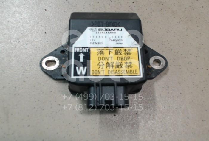 Датчик курсовой устойчивости Subaru Tribeca (B9) 2005-2014; (27542XA00A)  - купить со скидкой