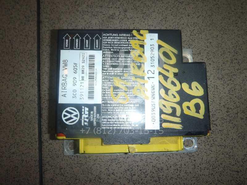 Купить Блок управления AIR BAG VW Passat [B6] 2005-2010; (3C0909605F)