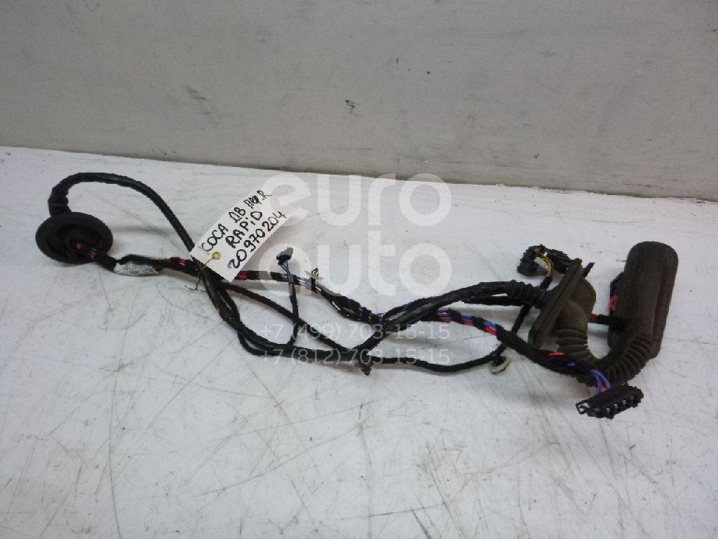 Проводка (коса) Skoda Rapid 2013-; (5JH971121N)  - купить со скидкой