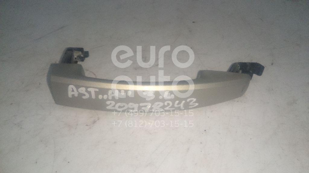 Купить Ручка двери наружная Opel Astra H / Family 2004-2015; (13142770)