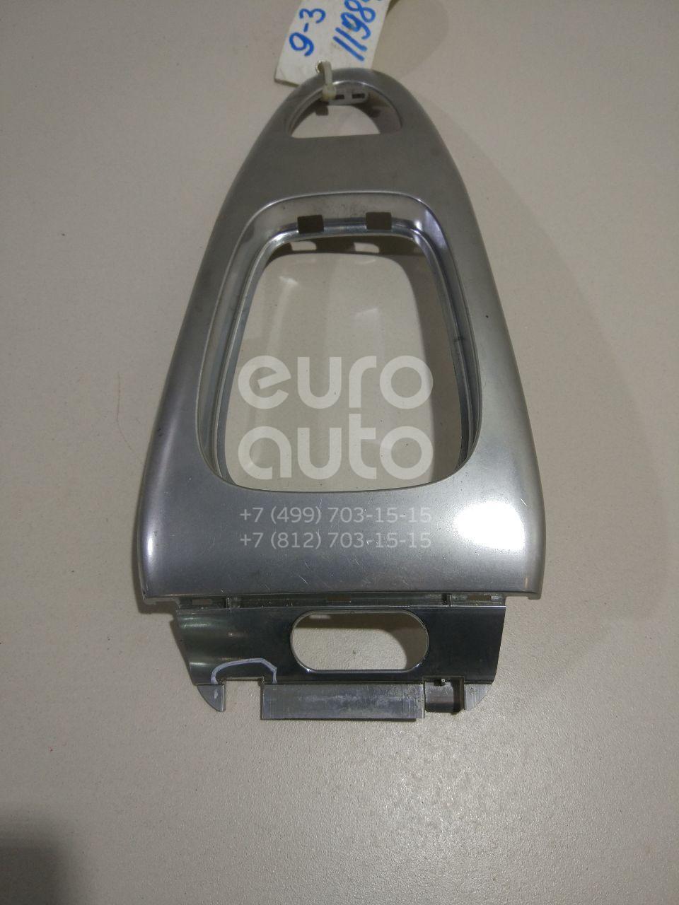 Купить Накладка (кузов внутри) SAAB 9-3 2002-2012; (12786710)